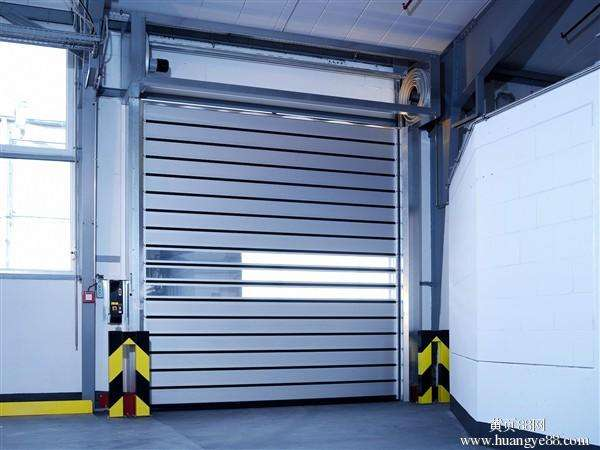 What is Aluminum Spiral Fast Door?